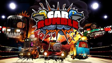 Состоялся релиз бесплатной игры CarRumble