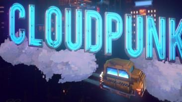 Cloudpunk - состоялся анонс консольных версий киберпанк-приключения