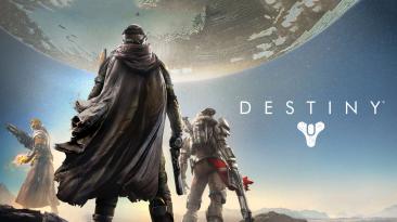 Destiny могла стать эксклюзивом Sony или Microsoft