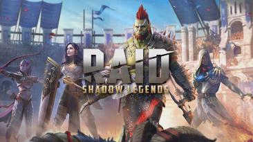 Открытый Clan vs Clan Tournament в RAID: Shadow Legends