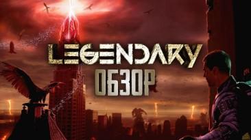 Не легенда, но сойдёт | Обзор игры Legendary