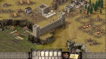 Stronghold - Очень сложная и нереально простая осады