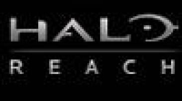 Мировая премьера Halo: Reach состоится 12-го декабря