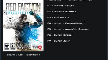 Red Faction ~ Armageddon: Трейнер/Trainer (+7) [1.01: DX9/10/11] {LinGon}