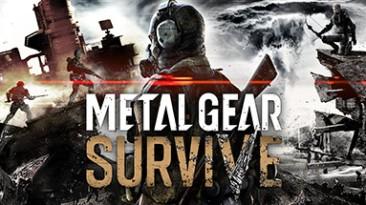 Metal Gear Survive: Трейнер/Trainer (+9) [1.16] {MrAntiFun}