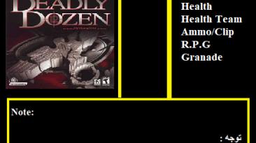 Deadly Dozen: Трейнер/Trainer (+5) [1.01] {Abolfazl.k}