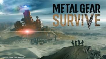"""""""Это была его идея"""": Бывший редактор IGN рассказала, что Metal Gear Survive придумал сам Хидео Кодзима"""