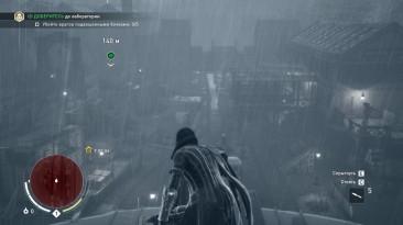 "Assassin's Creed: Syndicate ""ACSRebyShock"""