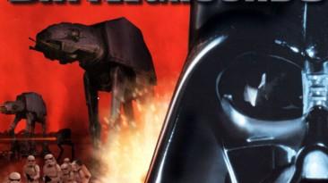 """Star Wars: Galactic Battlegrounds """"Clone Campaigns: Империя Третьих Миров"""""""