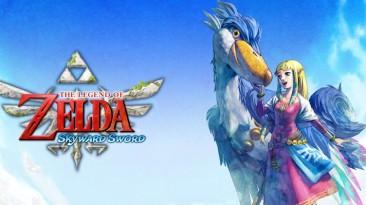 Появление The Legend of Zelda: Skyward Sword HD вполне возможно