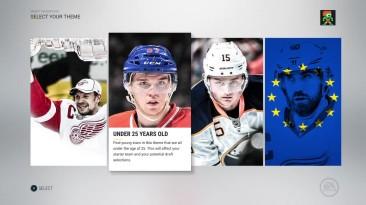 "NHL 17 ""Геймплей Draft PS4"""