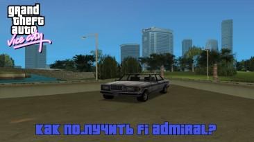 "Grand Theft Auto: Vice City: Сохранение/SaveGame (Стартовый сейв ""Филантроп"" / Pusher, or Lot's Wife)"