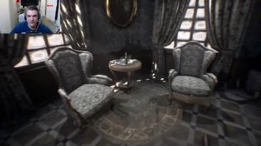 The Conjuring House - Очень страшный хоррор