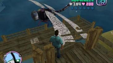 "Grand Theft Auto: Vice City ""Dragonfly"""