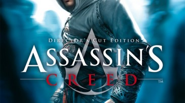 Русификатор AssassinsCreed Director's Cut Edition ля Uplay/Steam версии