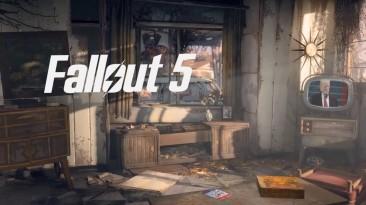 """Fallout 4 """"Fallout5 - Trump Реплейсер главного меню"""""""