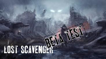 В Steam начался приём заявок для бета-теста roguelike-игры Lost Scavenger
