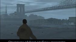 """Grand Theft Auto 4 """"Отключение Bloom и DoF эффектов для PlayStation 3"""""""