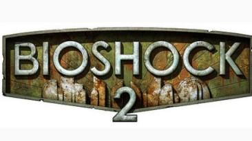 Protector Trials DLC для РС-версии BioShock 2