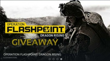 Сервис Gamesessions раздает бесплатно игру Operation Flashpoint: Dragon Rising