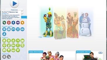 """Sims 4 """"Language Changer v1.44.83.1020"""""""