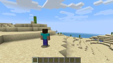 """Minecraft """"Shoulder Surfing Reloaded - новый вид от 3 лица 1.16.5 и 1.12.2"""""""