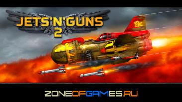 Русификатор (текст) Jets'n'Guns 2 - для ПК-версии