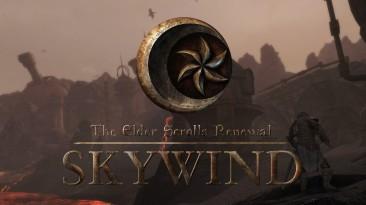 Авторы Skywind показали как будут работать метательные ножи