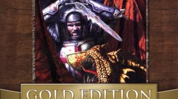 Gothic 2: Gold Edition: Сохранение/SaveGame (Игра пройдена полностью за паладинов) [Лицензия; Версия: 2.7; PC; Steam] {by Koder4}