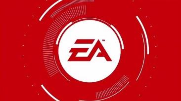 Electronic Arts запатентовала технологию быстрой загрузки игр
