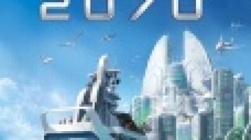 Скидки на серию Anno