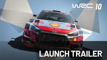 Релизный трейлер WRC 10