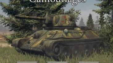 """Company of Heroes 2 """"Red Army Camouflages (камуфляж красной армии - летний скин)"""""""