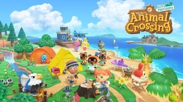 Animal Crossing: New Horizons получила обновление 1.3.1
