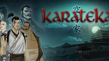 Karateka (2012): Таблица для Cheat Engine [UPD: 23.05.2017] {jan24}