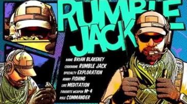 Персонажи Battle Carnival - Rumble Jack