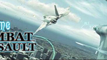 Ace Combat: Joint Assault: сохранение (100% пройдено) [PSP/US/JP]