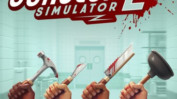 Surgeon Simulator 2: Таблица для Cheat Engine [UPD: 04.08.2021] {SovietWristwatch.jpg}