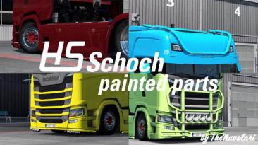 "Euro Truck Simulator 2 ""Окрашиваемые детали из DLC HS-Schoch v.1.1 (1.40.х)"""