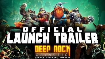 Deep Rock Galactic стала временно бесплатной в Steam
