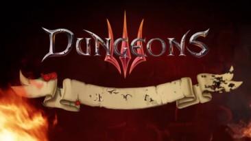 Вышло дополнение Once Upon A Time для Dungeons 3