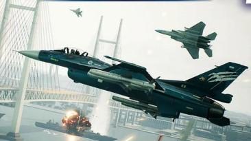 Подробности второго сюжетного дополнения для Ace Combat 7: Skies Unknown