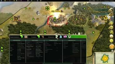 Sid Meier's Civilization V - Brave New World: Мод трейнер [Для любой версии ]