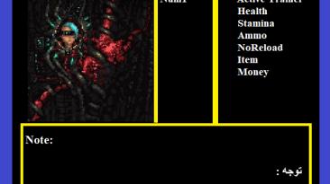 Death Trash: Трейнер/Trainer (+6) [0.7.0.1] {Abolfazl.k}
