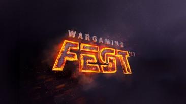 На этих выходных пройдет WG Fest 2017