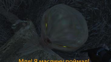 "Fallout 4 ""Гули: Маслина Edition"""