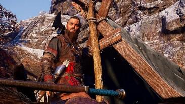 """Assassin's Creed: Valhalla """"Подкручена резкость, яркость"""""""
