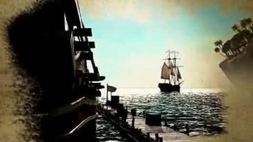 "Assassin's Creed: Pirates ""Трейлер анонса"""