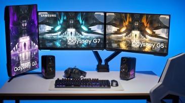 Игровые мониторы Odyssey от Samsung получат обновленный модельный ряд