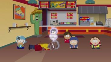 South Park: The Fractured But Whole - все спецприемы